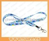heat transfer printed lanyard,colored lanyard