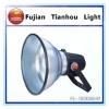 High power Aluminum housing 1000W Spot Light