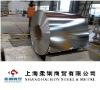 B65A1600 silicon steel sheet
