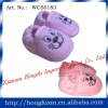 CUTE PLUSH CHILDREN SHOES