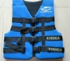 work vest personalized life jacket