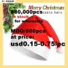 (880,000pcs in stock for wholesale)classic red and white christmas hat(YXCH-111225)