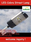 IP66 High Quality LED Cobra Road Lights 100W