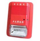 fire alarm siren with strobe