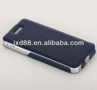 Flip cover PU leather case for iphone5g