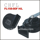 Supplier Leading 12V or 24V Cheap Price Car Horn