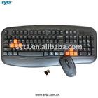 2011 hotsale High performance 2.4G wireless keyboard +2.4G wireless mouse combo