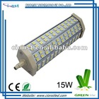 72pcs 15w r7s replacement led