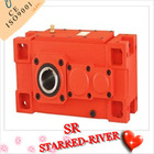 High Load Speed Reducer
