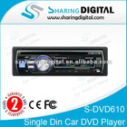 Sharing Digital Multi-media Single Din DVD Player with SD USB