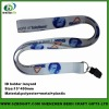 printed neck lanyard