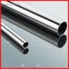 Heat Exchanger Pipe
