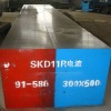 SKD11 Cold Working Die Steel Flat Bar
