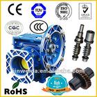 RV series Worm gear reducer gearbox NMRV 030 040 050 063 075 090 110 130