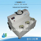 2012 Auto water filtration system