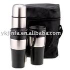 Promotional gift set/flask gift set/travel mug gift set
