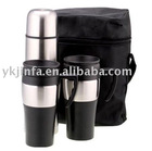 Promotional gift set/flask gift set/travel mug gift set