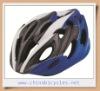Bicycle Helmet (OK-H33)