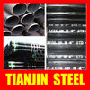 ASTMA106 steel pipes