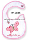Top waterproof bib with butterfly design