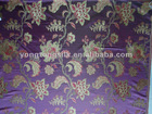 purple color poly rayon blend jacquard sofa curtain fabric in stock