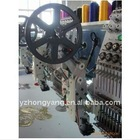 Embroidery Equipment part