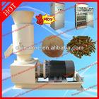 new design wood pellet maker machine 00861589069051