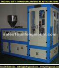 16 cavities hydraulic plastic cap molding machine