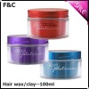 GFANI wet look hair wax for hair style