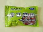 1kg wasabi powdered for sushi food producer