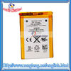 Metal Capacity Battery for iPod Touch 4G / 4