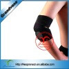 Neoprene elbow pad
