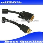 Gold HDMI to HDMI Cable for HD HDTV PC