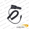 Universal Car Charger for HTC