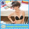 Ventilate Stereoscopic Silicon women's bra