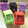 2011 fashion charm new stylish gel ODM watch jelly watch