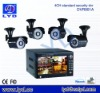7 inch CCTV DVR Kit
