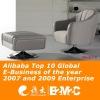 Modern design reclining chair
