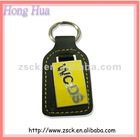 High quality metal leather keyring (A-555)
