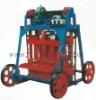 Mobile Concrete Brick Making Machine/ Small Scale Brick Making Machine