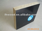 film faced plywood COMBI CORE 1220x2440x18mm film faced shuttering plywood