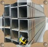 steel square tube for purchase