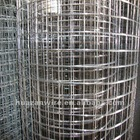 Stainless Steel Welded Mesh Exporter and factory