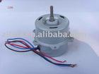 AC Motor for Hand Dryer
