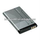 BL-4C 4C battery 890mAh for Nokia