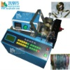 Ribbon Hot Cutting Machine /Automatic Tape/Ribbon/Velcro cutting machine