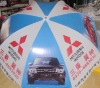 digital printing promotion umbrella