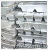 SCH zinc ingot 99.995%