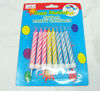 Fantastic 8pcs Birthday party candle