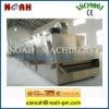 DW Vegetable Belt Dryer